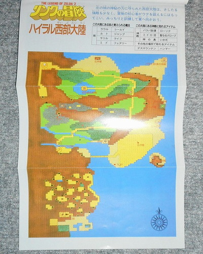 f:id:hamuponkichi:20200526211207j:plain