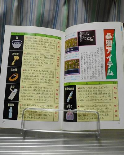 f:id:hamuponkichi:20200616182723j:plain