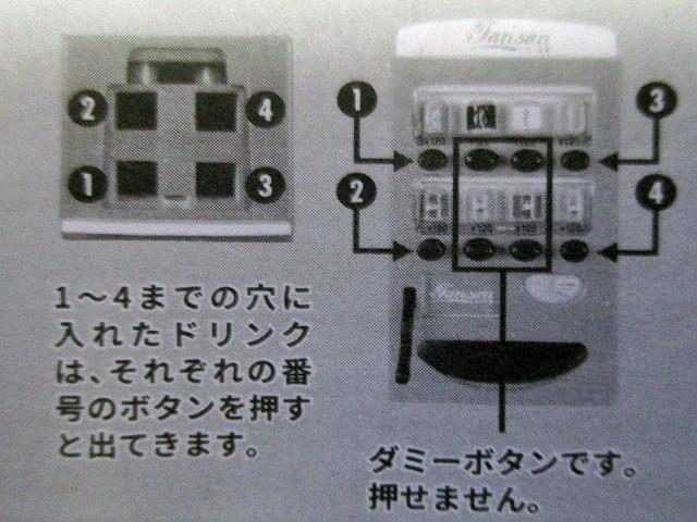 f:id:hamuponkichi:20200628211017j:plain