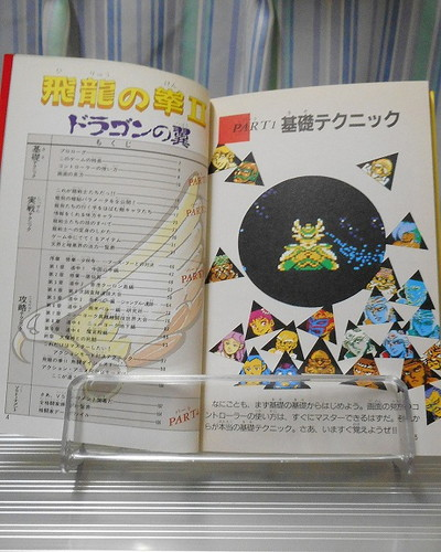 f:id:hamuponkichi:20200801183114j:plain