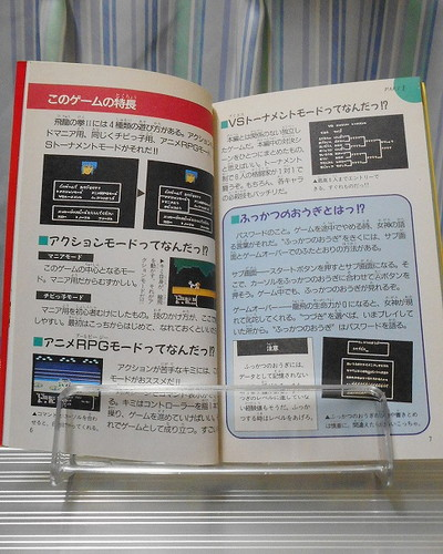f:id:hamuponkichi:20200801183118j:plain