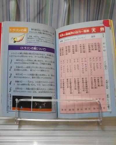 f:id:hamuponkichi:20200801183153j:plain