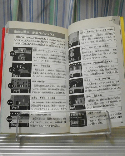 f:id:hamuponkichi:20200801183208j:plain