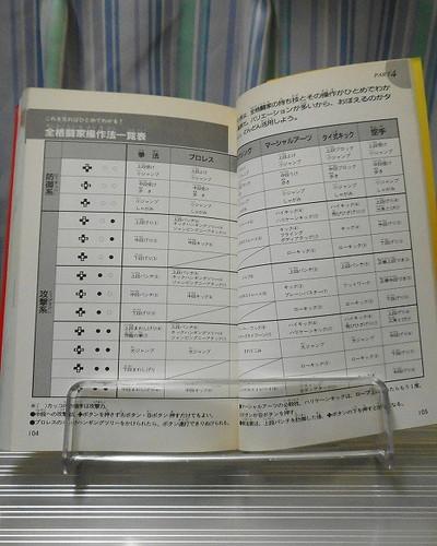f:id:hamuponkichi:20200801183214j:plain