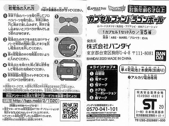 f:id:hamuponkichi:20200830213159j:plain