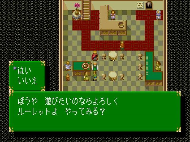 f:id:hamuponkichi:20200908211016j:plain