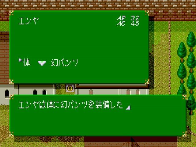 f:id:hamuponkichi:20200915212703j:plain