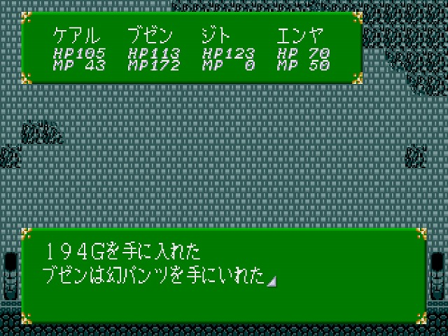 f:id:hamuponkichi:20200915212709j:plain