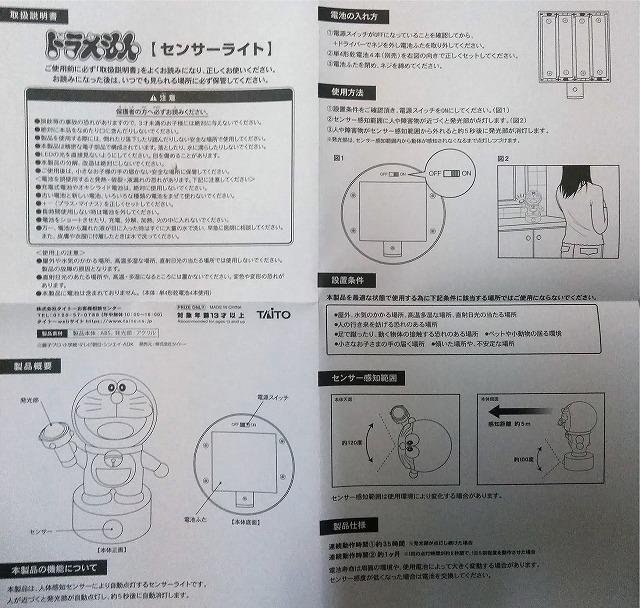 f:id:hamuponkichi:20201025194424j:plain