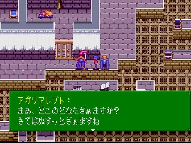 f:id:hamuponkichi:20201027204127j:plain