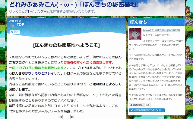 f:id:hamuponkichi:20201231182659j:plain
