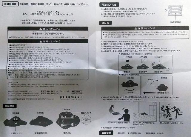 f:id:hamuponkichi:20201231184053j:plain