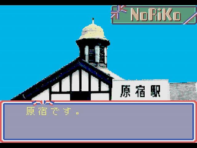f:id:hamuponkichi:20210109182252j:plain