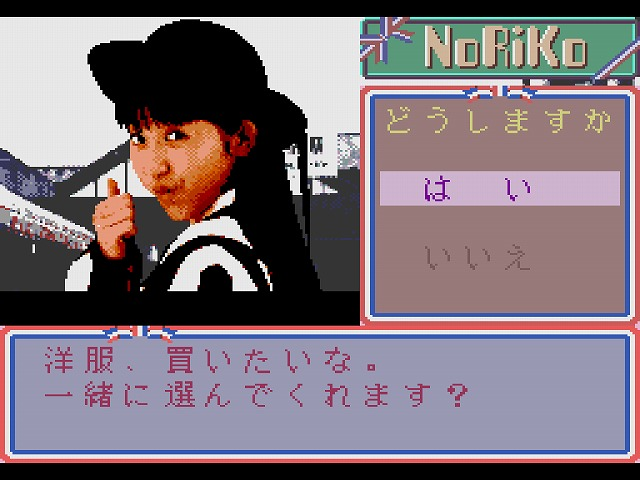 f:id:hamuponkichi:20210109182300j:plain