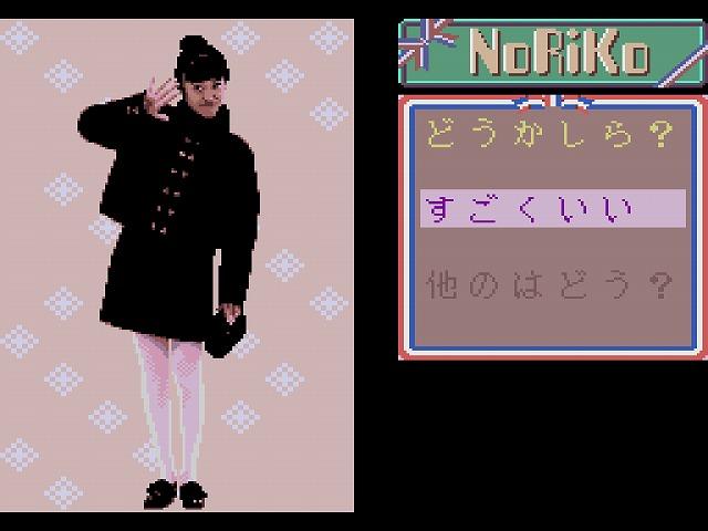 f:id:hamuponkichi:20210109182310j:plain