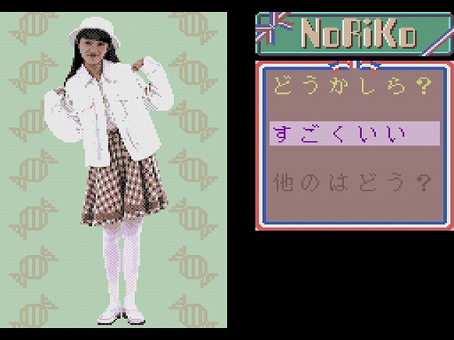 f:id:hamuponkichi:20210109182313j:plain