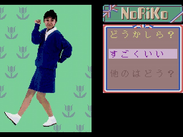 f:id:hamuponkichi:20210109182317j:plain