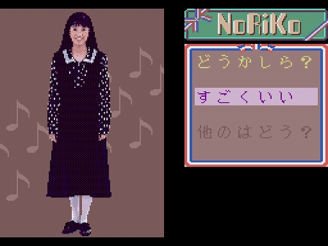 f:id:hamuponkichi:20210109182448j:plain
