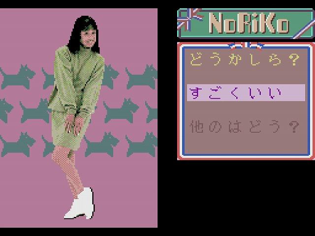 f:id:hamuponkichi:20210109182451j:plain