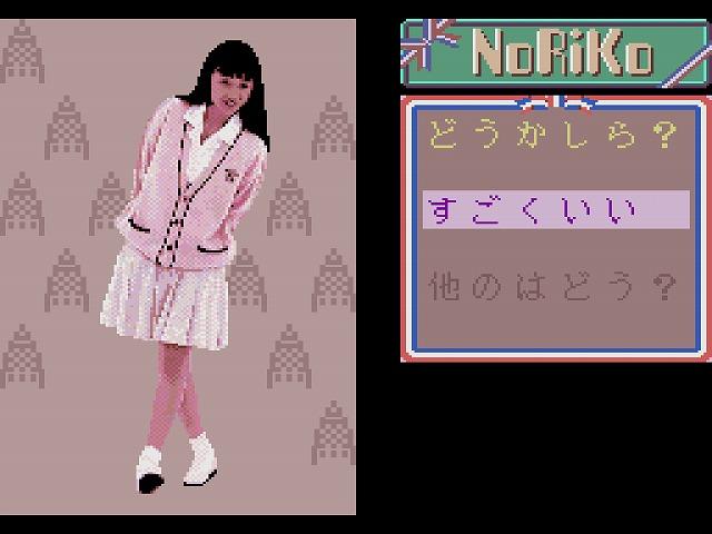 f:id:hamuponkichi:20210109182456j:plain