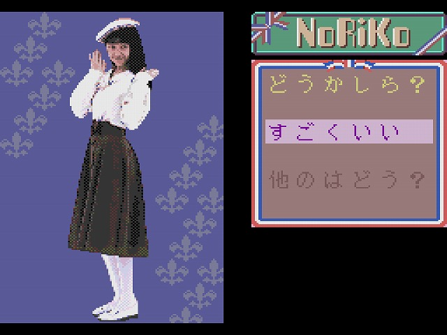 f:id:hamuponkichi:20210109182500j:plain