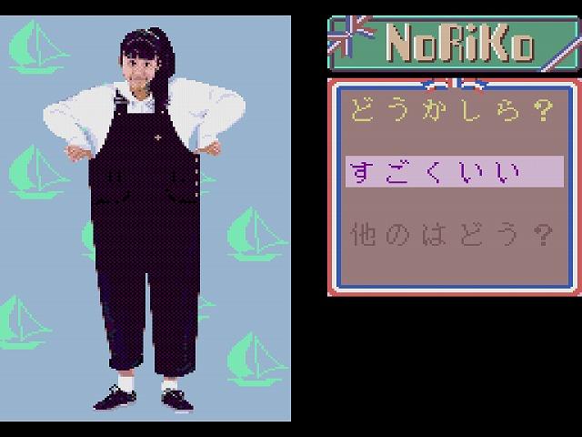 f:id:hamuponkichi:20210109182503j:plain