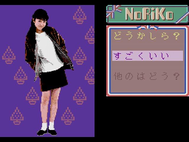 f:id:hamuponkichi:20210109182507j:plain