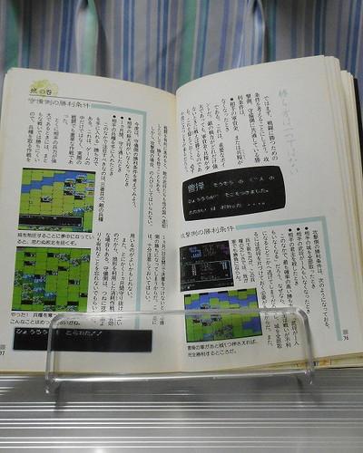 f:id:hamuponkichi:20210113171930j:plain
