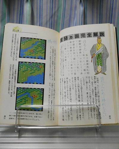 f:id:hamuponkichi:20210113171937j:plain