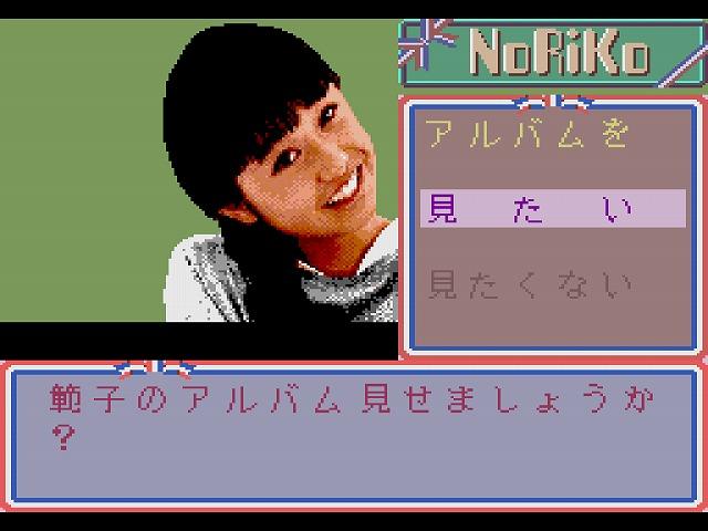 f:id:hamuponkichi:20210202192027j:plain