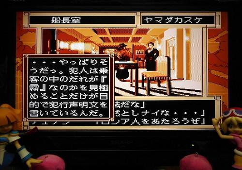 f:id:hamuponkichi:20210207144603j:plain