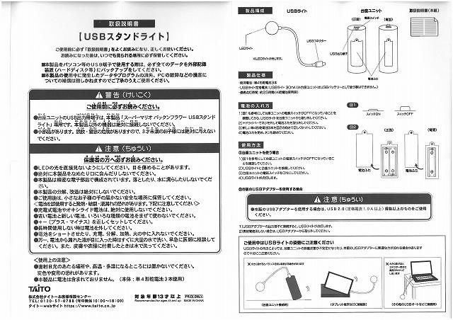 f:id:hamuponkichi:20210207145143j:plain