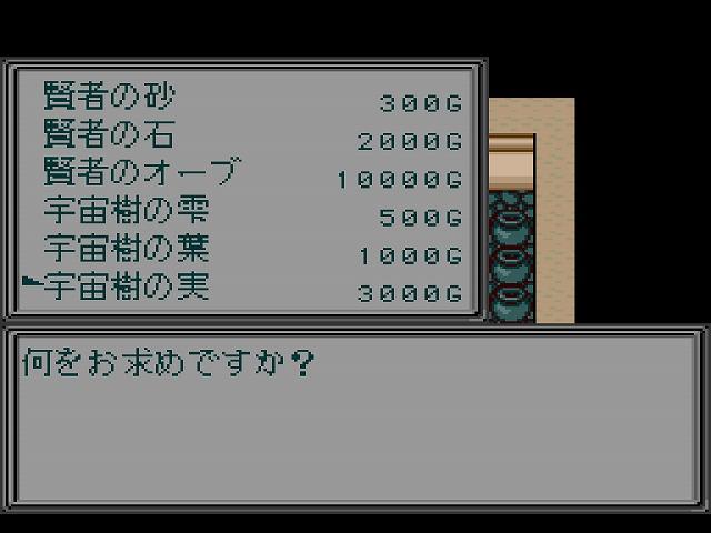 f:id:hamuponkichi:20210308182022j:plain