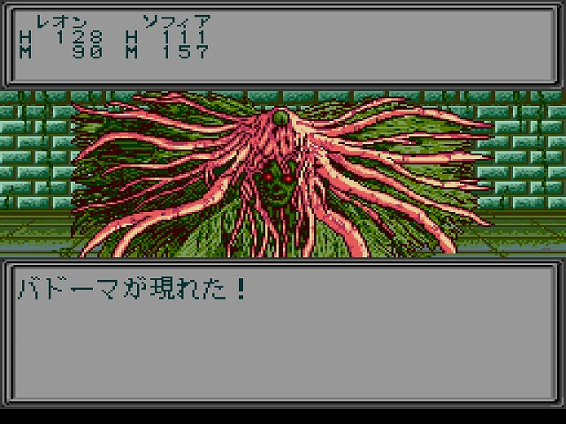 f:id:hamuponkichi:20210322185200j:plain