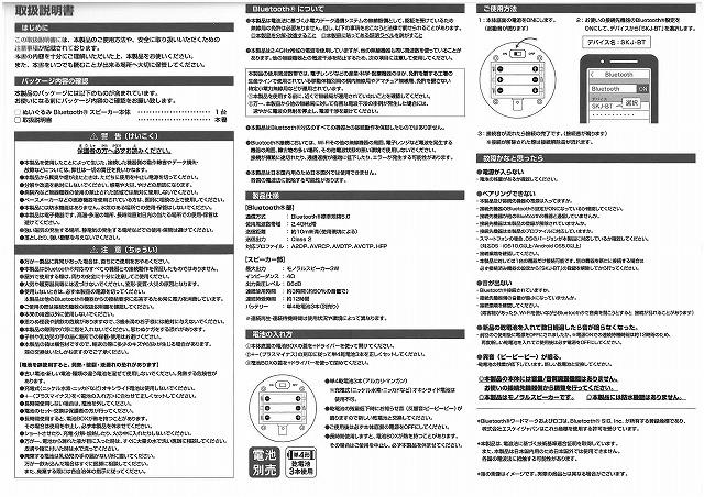 f:id:hamuponkichi:20210512192710j:plain