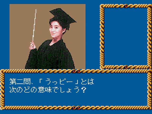 f:id:hamuponkichi:20210524184517j:plain