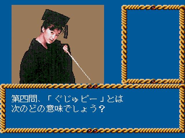 f:id:hamuponkichi:20210524184524j:plain