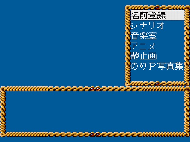 f:id:hamuponkichi:20210531180738j:plain