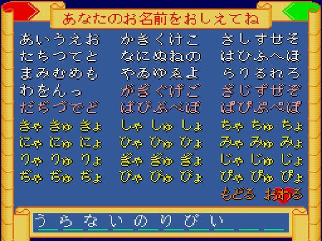 f:id:hamuponkichi:20210531180741j:plain