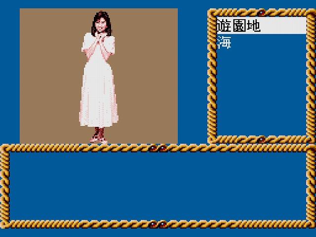 f:id:hamuponkichi:20210531180749j:plain