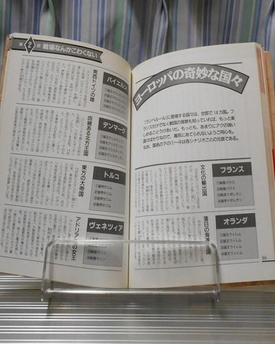 f:id:hamuponkichi:20210531183206j:plain