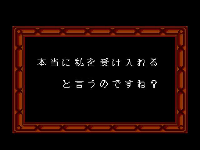 f:id:hamuponkichi:20210621161926j:plain