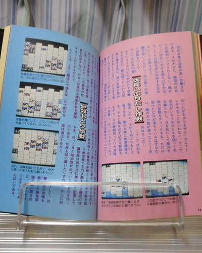 f:id:hamuponkichi:20210705193339j:plain