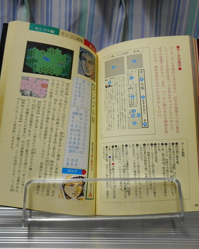 f:id:hamuponkichi:20210705193343j:plain