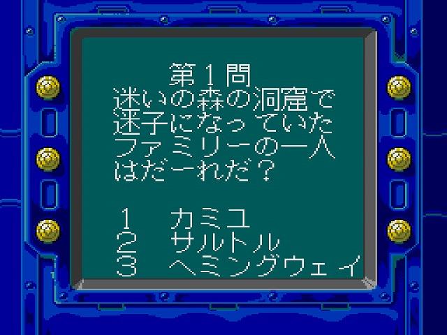 f:id:hamuponkichi:20210718185119j:plain
