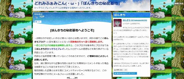f:id:hamuponkichi:20210726175838j:plain
