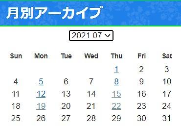 f:id:hamuponkichi:20210726175841j:plain