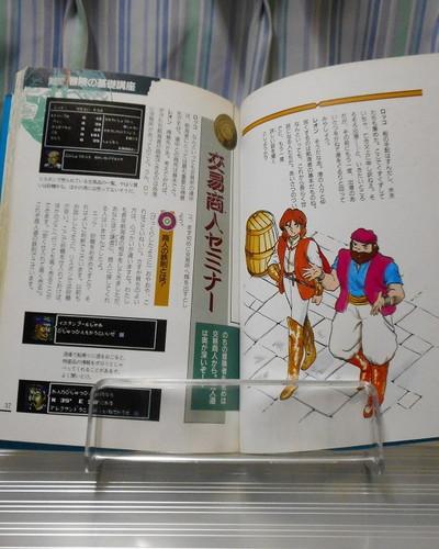 f:id:hamuponkichi:20210913172724j:plain