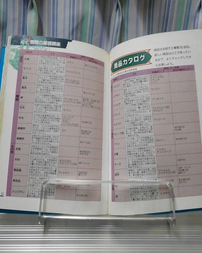 f:id:hamuponkichi:20210913172727j:plain