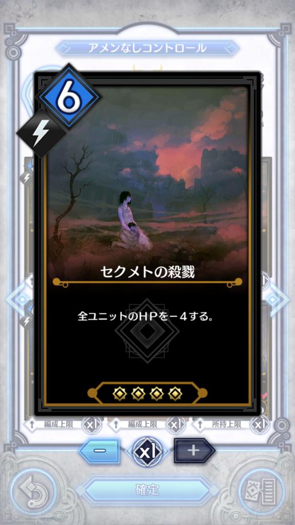 f:id:hamura81:20170405215137p:plain